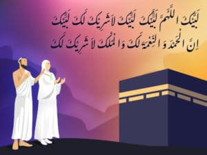 Hajj Umrah Praying Illustration