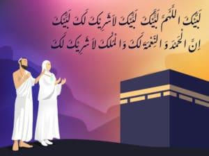 Hajj Umrah Praying Illustration